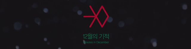 EXO_MiD_Title